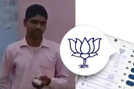 Video   தவறுதலாக பாஜகவுக்கு வாக்களித்ததால் விரலை வெட்டிக்கொண்ட பகுஜன் சமாஜ் தொண்டர்!
