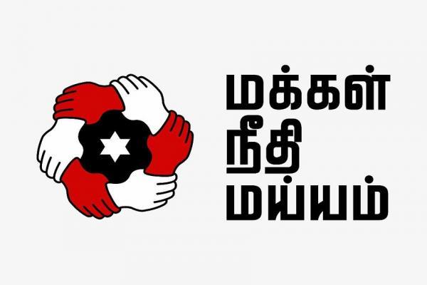 கமல்ஹாசனின் கட்சியை பதிவு செய்தது தேர்தல் ஆணையம்